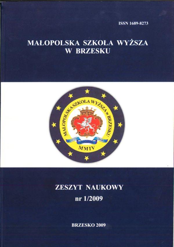Zeszyt naukowy nr 1/2009
